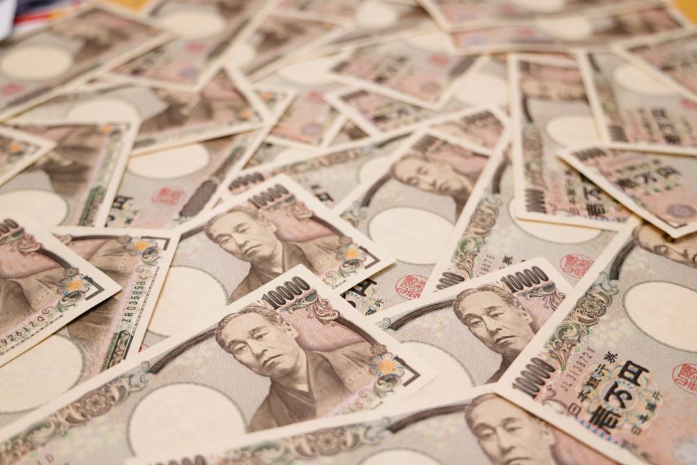【日本】全国金融機関、中小向け実質無利子・無担保の制度融資受付開始。持続化給付金と特別給付金も 1