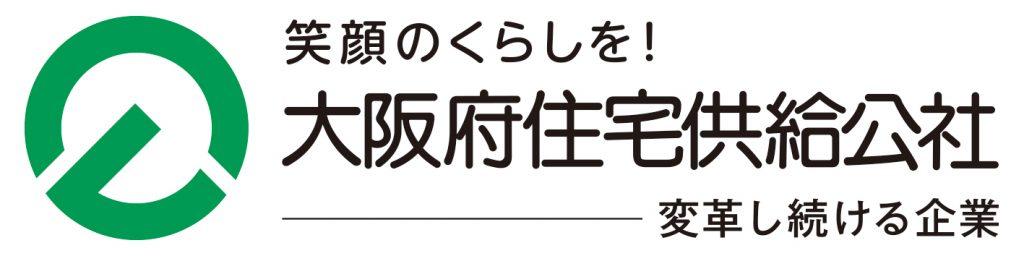 【インタビュー】大阪府住宅供給公社が80億円のソーシャルボンドを発行 〜地域団地のこれから〜 1