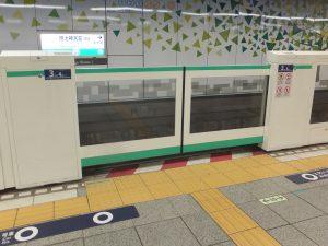 【インタビュー】東京メトロが100億円のサステナビリティボンド発行 〜コロナ禍の状況で公共交通機関が発行した意義〜 5