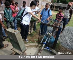 【対談】水・衛生の分野で世界的な影響力を持つ国際NGOウォーターエイド 〜企業パートナーシップの状況〜 3