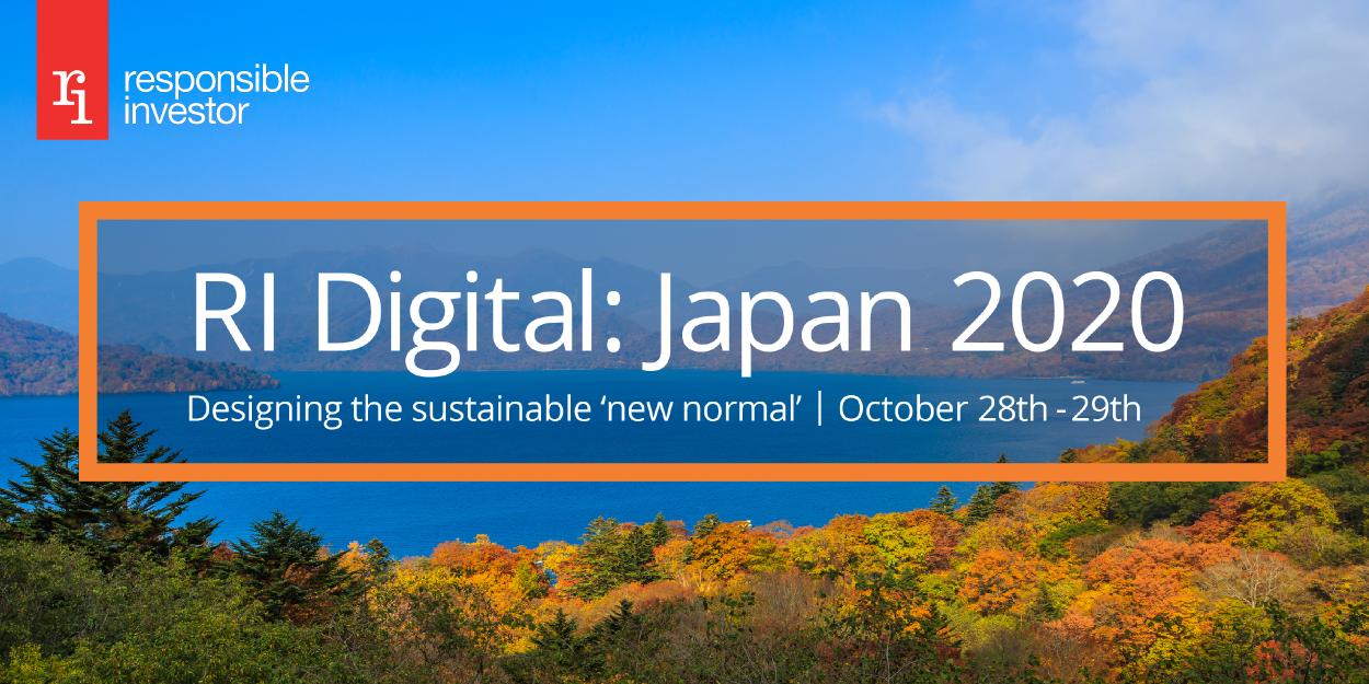 【10/28、29:ウェビナー】RI Digital: Japan 2020「Designing the sustainable 'new normal'」開催 1