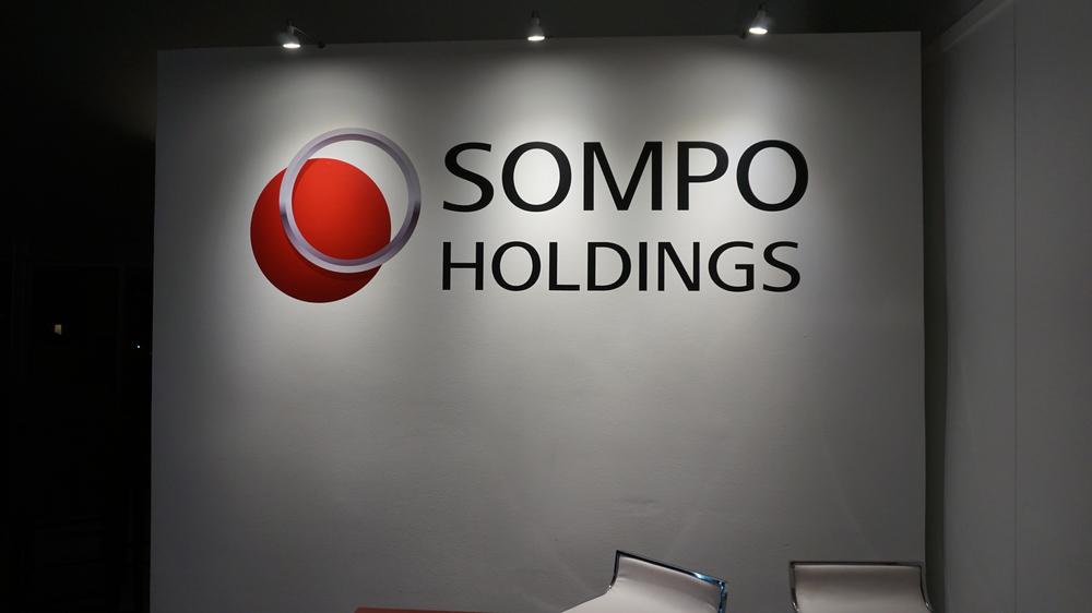【日本】SOMPOホールディングス、国内の低効率石炭火力新設への損保引受・投融資を禁止 1