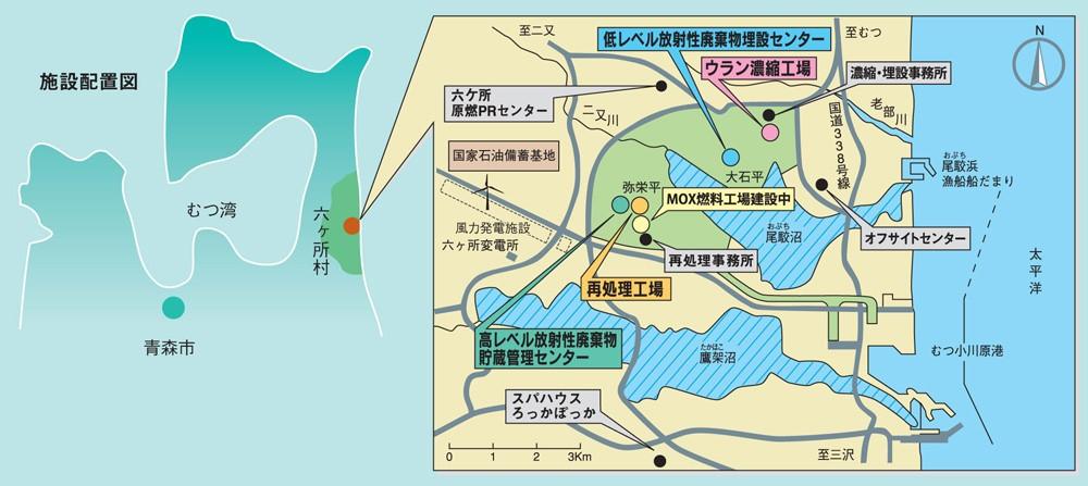 【日本】電事連、原発プルサーマル基を「2030年までに12基」の新計画。中間貯留・再処理という難題も 4