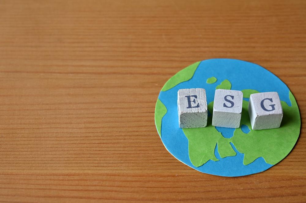 【日本】環境省、ESG地域金融実践ガイド2.0発行。地域金融機関の顧客企業への実施アプローチを3つ紹介 1