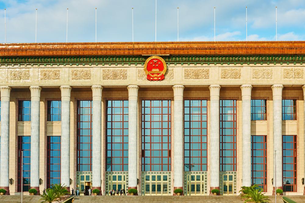 【中国】全人代、中国反外国制裁法を可決。国務院が対象リスト作成。ビザ停止、資産凍結、取引禁止等 1