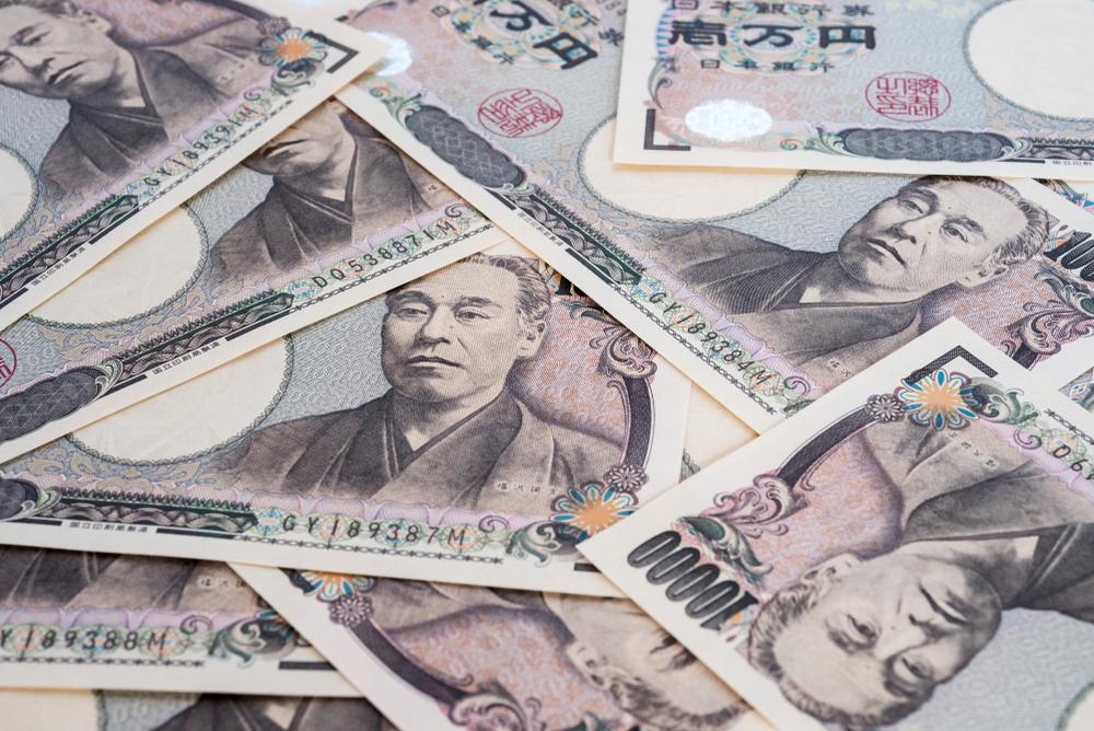 【日本】FATF第4次対日相互審査報告書、日本のマネロン対策を酷評。政府は「対策政策会議」設置 1